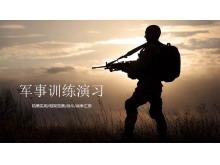 野外放哨的士兵背景的军事国防PPT模板