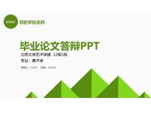 简洁绿色扁平化毕业答辩PPT模板免费下载