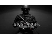 黑色精致现代战争军事部队PPT模板免费下载