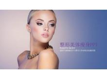 国外美女背景的美容美体幻灯片模板免费下载