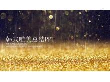 唯美韩国风格商务汇报PPT中国嘻哈tt娱乐平台