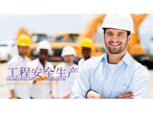 工人背景的工程安全生产PPT模板