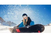 冬季滑雪PowerPoint模板免�M下�d