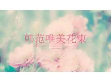 粉色唯美花卉PowerPoint模板免�M下�d