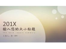 咖啡色iOS风格半透明商务幻灯片中国嘻哈tt娱乐平台