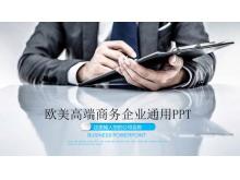 欧美蓝色通用述职报告PPT中国嘻哈tt娱乐平台