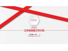 红色简洁微立体新年工作计划龙8官方网站