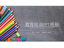 彩色铅笔背景的儿童绘画教育培训PPT模板