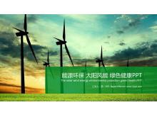 绿色风力发电新能源PPT模板免费下载
