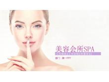 淡雅粉色国外美女背景的美容会所SPA幻灯片模板