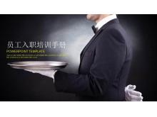 商务白领背景的企业员工入职培训PPT课件模板