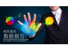 精美通用数据分析报告PPT中国嘻哈tt娱乐平台