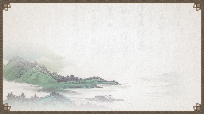 俩张古典中国风ppt边框背景图片
