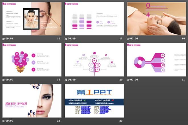 美女背景的美容SAP会所介绍PPT模板