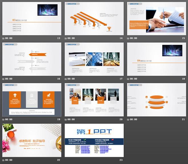橙色清新办公场景背景的月度工作总结PPT模板