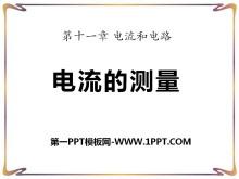 《电流的测量》电流和电路PPT课件7