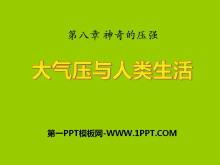 《大气压与人类生活》神奇的压强PPT课件