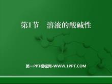 《溶液的酸碱性》常见的酸、碱、盐PPT课件4