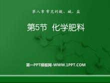 《化学肥料》常见的酸、碱、盐PPT课件3