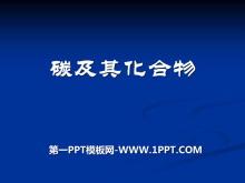 《碳及其化合物》燃料与燃烧PPT课件3