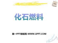 《化石燃料》燃��的�W��PPT�n件