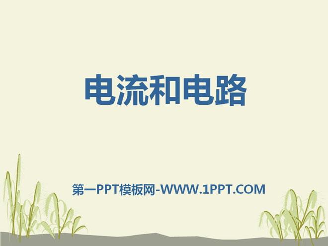 《电流和电路》ppt课件6