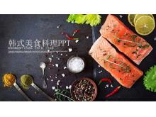 韩国料理背景的国外美食PPT模板