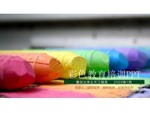 彩色油画棒背景的儿童教育培训PPT模板