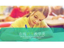 绿色扁平化网络在线教育PPT模板