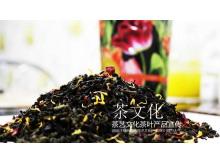 中国茶文化之茉莉花茶PowerPoint模板