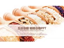 五谷杂粮粮食农产品PPT模板