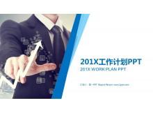 商务白领背景的新年工作计划PPT中国嘻哈tt娱乐平台免费tt娱乐官网平台