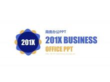 简洁蓝橙扁平化通用商务幻灯片中国嘻哈tt娱乐平台