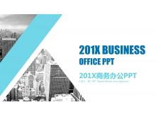 淡雅蓝色与商务建筑背景的年底工作总结PPT模板