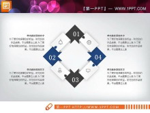 蓝黑搭配的微立体工作总结PPT图表大全