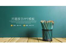 绿色笔筒背景的毕业论文开题报告PPT模板