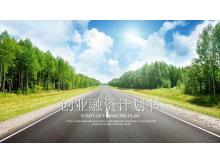 自然风景背景的创业融资计划书PPT模板免费下载