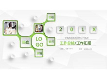 绿色精美微立体工作总结PPT中国嘻哈tt娱乐平台