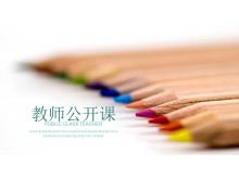 一排彩色铅笔背景的教师公开课PPT模板