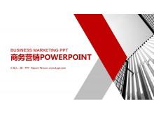 简洁红色扁平化商务营销PPT中国嘻哈tt娱乐平台
