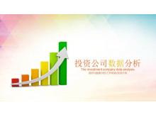 彩色柱状图背景的投资公司数据分析报告PPT模板