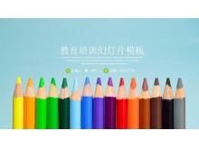 彩色铅笔背景的清新教育培训PPT模板免费下载
