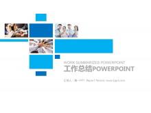蓝色简洁团队工作总结PPT模板