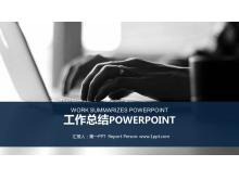 蓝色沉稳办公场景背景的工作总结PPT中国嘻哈tt娱乐平台