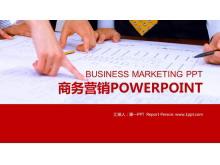 动态商务营销培训PPT中国嘻哈tt娱乐平台