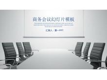 会议室背景的商务会议龙8官方网站