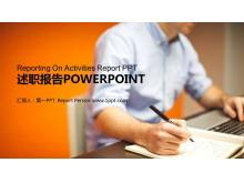 橙色写作背景的述职报告PPT模板