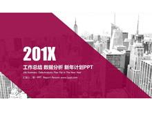 黑白城市建筑背景的新年工作计划PPT模板