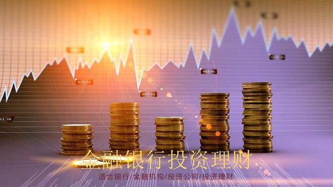 货币与走势图背景的投资理财PowerPoint模板