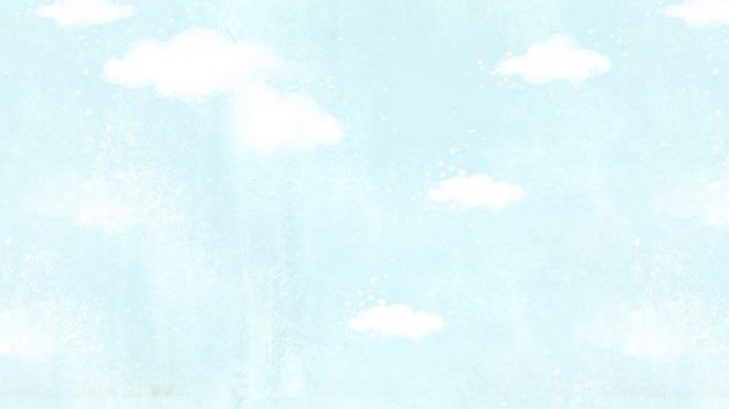 淡雅蓝色卡通天空ppt背景图片
